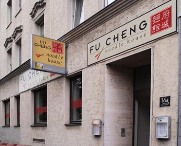 Fu Cheng Außenansicht